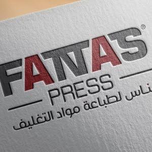 fanaspress شركة طباعة مواد التغليف
