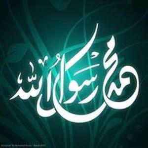 ابو محمد سمير