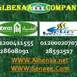 البناء للتعمير والاسكان مصنعك جنب بيتك تسويق عقاري بمدينة بدر
