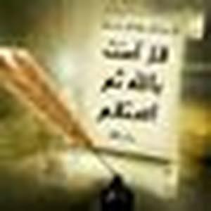 محمد الليبي