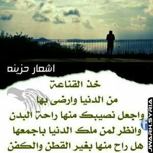 noman aldhah