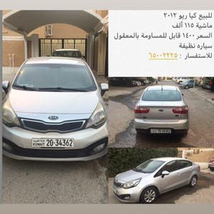 Available for sale! 110,000 - 119,999 km mileage Kia Rio 2012