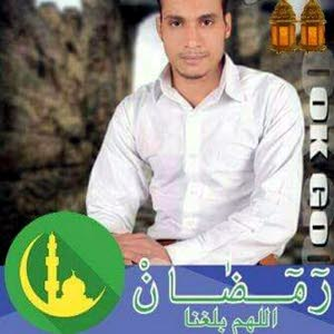 سيد ابو أحمد ابو أحمد