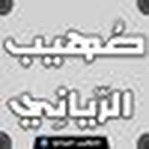 SOHAIB RYANI