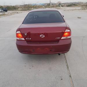 سيارة البيع