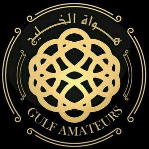 Gulf Amateurs