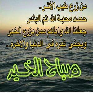 سعد سعيد القحطاني