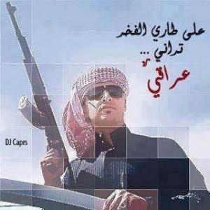 علاء العبدلي