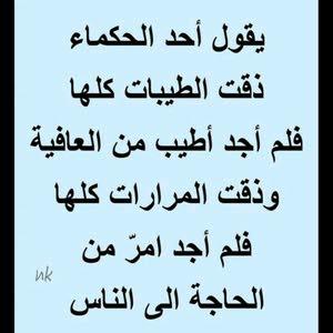 ابو عزان