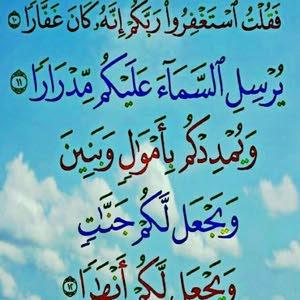 obadh al-omari