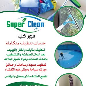 Super Clean Mohammed Hammad