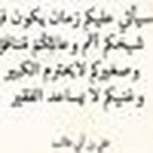 مصطفى السويفي