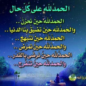 اسعد  ابو احمد