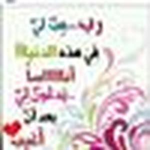 Saood Rashid