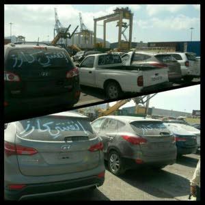 infinity cars Osamah
