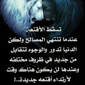 الملك أنور باش أنور باش