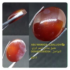 Abumawada Albalushi Albalushi