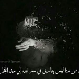 نور العريبي