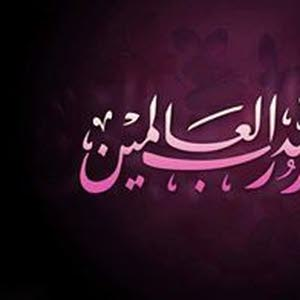 سعد الغزي