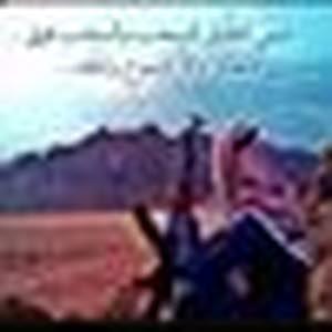 ابو صدام العلياني