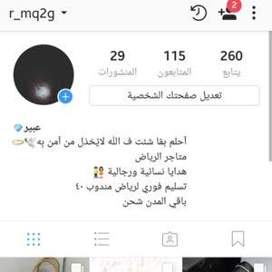 متاجر الرياض ررر ررر ررر