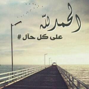غسان احمد