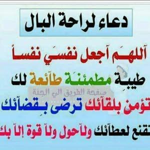 ابو ملاك بغداد