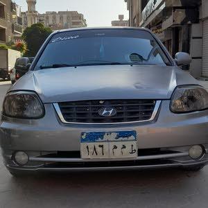 فرنا2009بره وجوه بالكامل حاله نادره