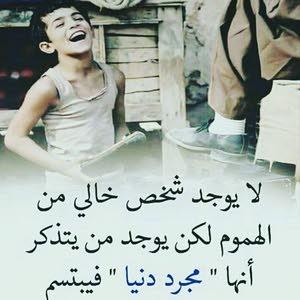 احمد ،