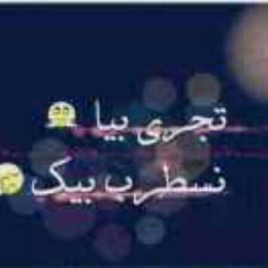 احمد ض