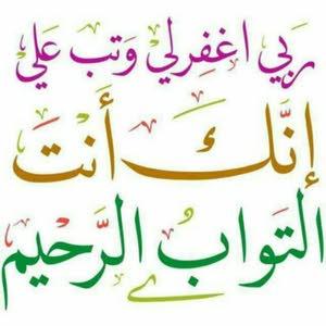 Ahmad far_wer