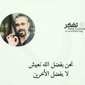 مازن الحارثي