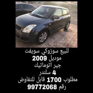 Automatic Suzuki 2009 for sale - Used - Muscat city