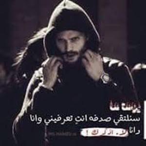 Alhar Homs