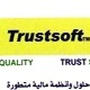 عالم الثقه للبرمجيات trustSoft