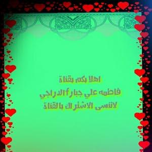 ابو مصطفى