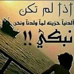 نهــر الوفــاء