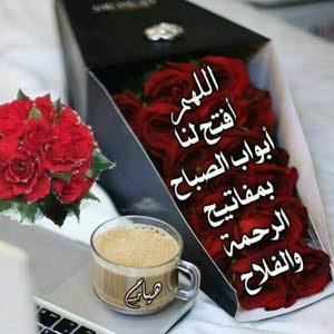 عبد المجيد العنسي
