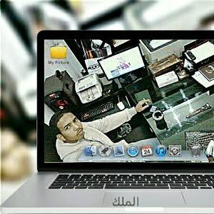 المعلم احمد كار
