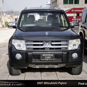 Automatic Grey Mitsubishi 2007 for sale