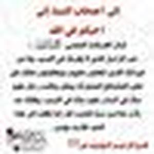 عبدالرحمن الفاخري