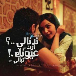 احمد البصراوي نررن نررن