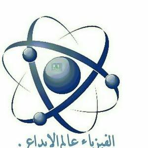 3esa T Alkhateeb