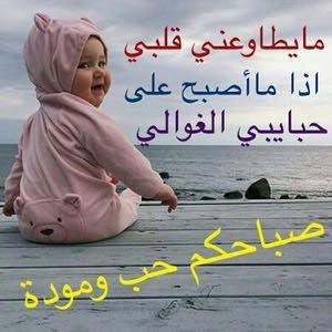 عباس البصراوي