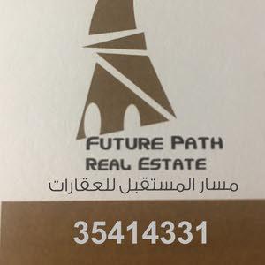 مسار المستقبل