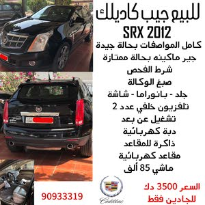 For sale 2012 Black SRX