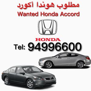 km mileage Honda Accord for sale