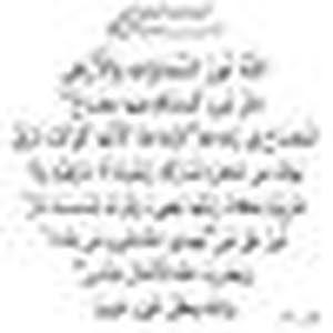 ابو احمد الأمل