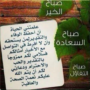 خالد بن عبدالرحيم ضاحي