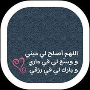 Alaa Elden